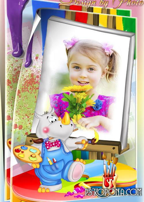Baby photo frame - Draw me