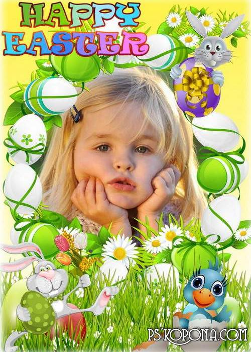 Children's Easter frame - Happy Easter