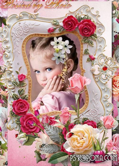 Romantic photo frame - Vintage