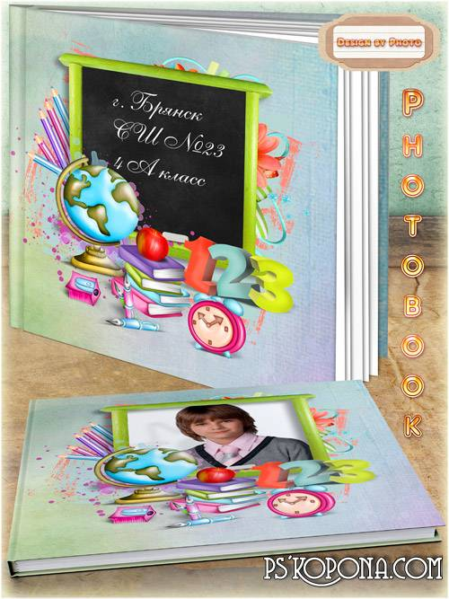Photo album template psd - Graduates of primary school