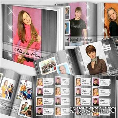 School photobook template psd tablet for graduates