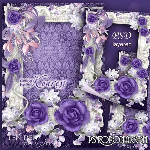 Photo frame - Purple vintage