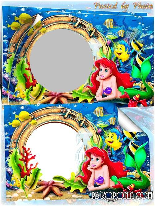 Baby frame for the girl - The little Mermaid