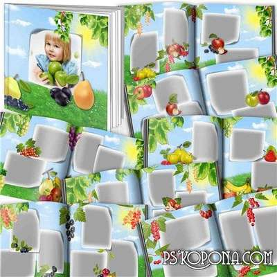 Photobook template psd for Photoshop - Fruit