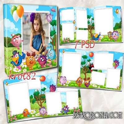 Colorful photo book template psd for kids - Funny Kikoriki