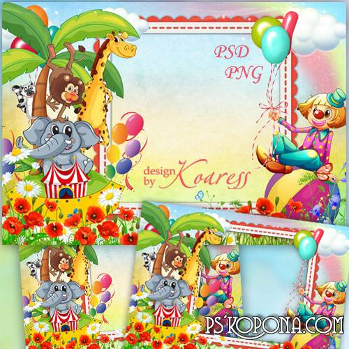 Childrens frame - Our favorite, good circus