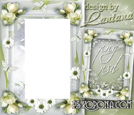 Frame for photo - White flower adorning the evening