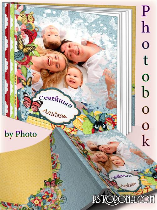 Generic photo book template psd - Family album