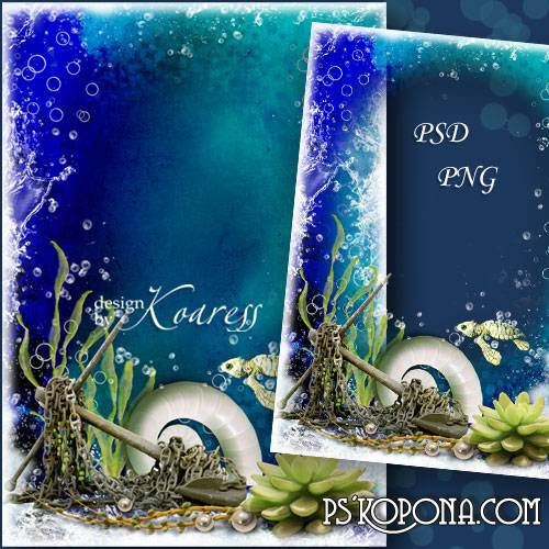 Frame for Photoshop - The beauty of the deep sea