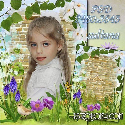 Flower frame for photo - Flower field
