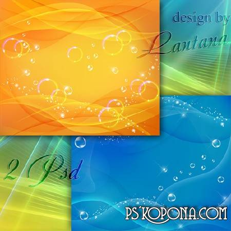 Multilayer backgrounds - In the summer sun shine soap bubbles