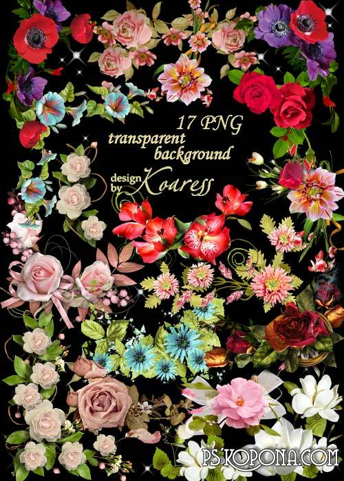 Set of floral png clusters and corners, transparent background
