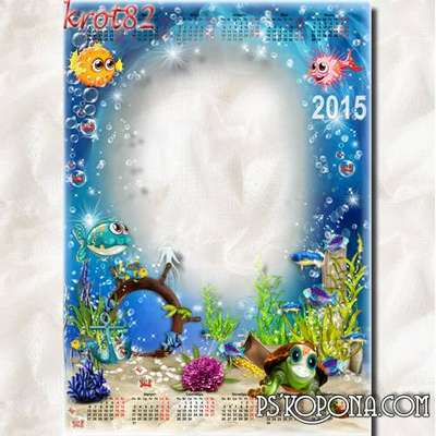 Calendar for 2015 with a frame for photo - fabulous underwater world