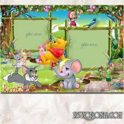 Frame for children with Masha, Tom and Jerry, Winnie and other fuzz - Enchanted Forest