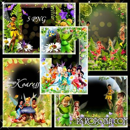 Set of photo frames with Disney cartoon fairies
