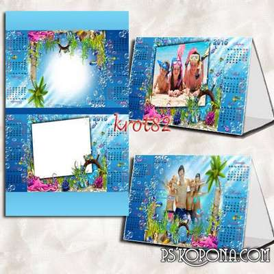 Marine desk calendar for 2015 with frames for photo