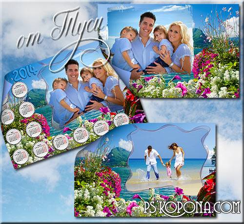 Summer frame and calendar - Summer vacation at sea