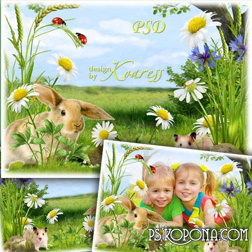 Childrens photo frame - Kids and small animals