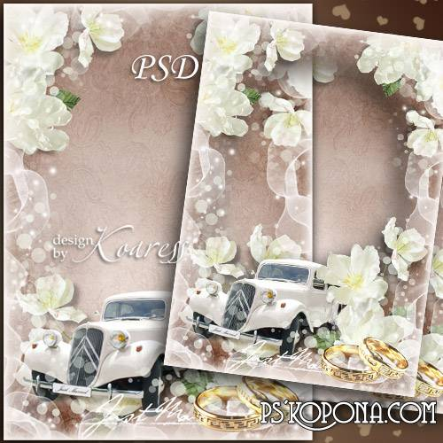 Wedding photo frame for Photoshop with white flowers and wedding limousine - Just married
