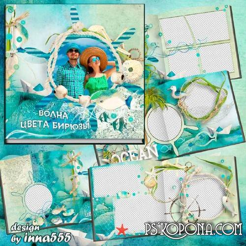 Marine photobook template psd - Turquoise wave