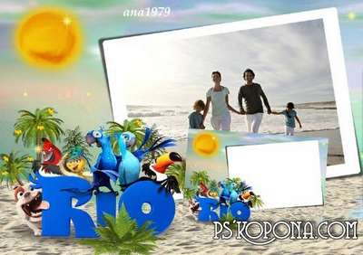 PSD Frame for Photoshop free download - Sea with Rio