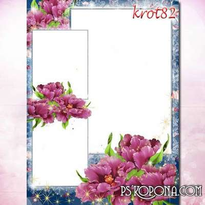 PSD Photo frame with flowers on a few pictures - We are together