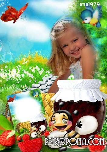 Frame for Photoshop free download - Jar of jam