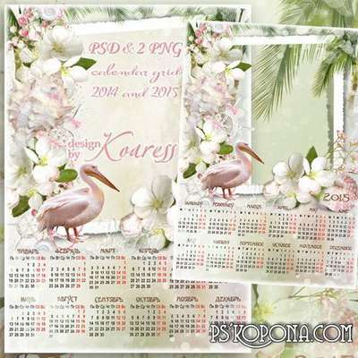 Romantic calendar-framework for Photoshop with flowers, seashells, palm trees and pink pelican