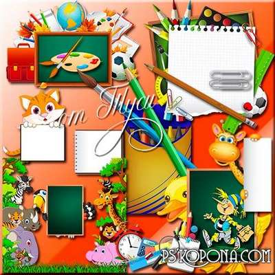 School clipart free download - The constant companions of school life