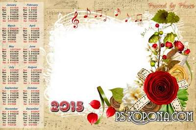 Calendar - frame for 2015 - Romantic music