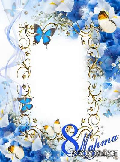 Frame for photoshop - The sea of blue flowers