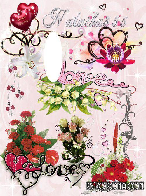 Clipart for photoshop - Especially beautiful flowers