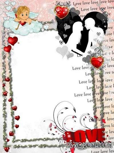 Photo frame - I wish you love