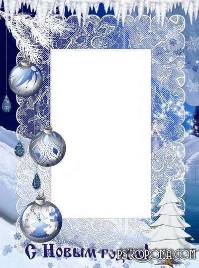 Winter picture frame - Snowy kingdom