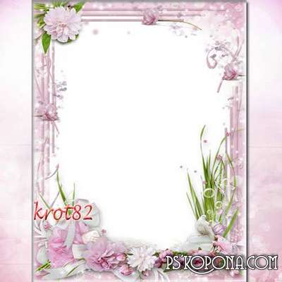 Flower Frame for girls - Good with you to me more and do not need