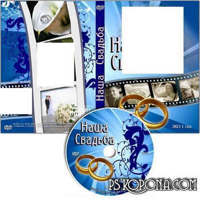 Wedding cover for  DVD - Owr Wedding by Varenich