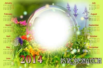 Calendar for 2014 - Surrounded by flowers