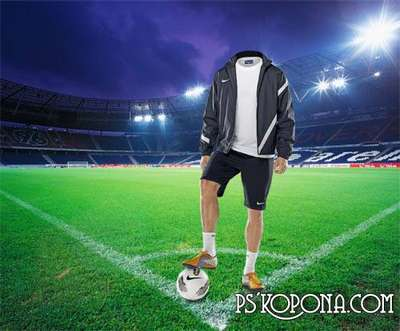 Mans template - the Football player with a ball