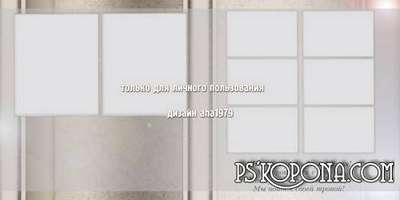 Photobook template psd - quickly came to an end last diary