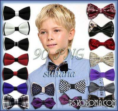 Graphics bow tie 90 PNG for boys on a transparent background