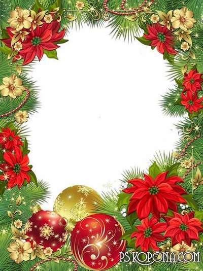 Frame - Christmas Star