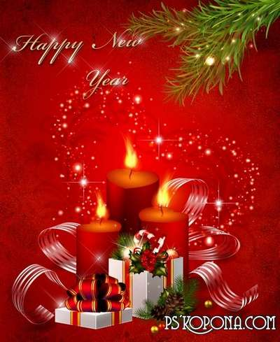 PSD source - Good New Year holiday 23