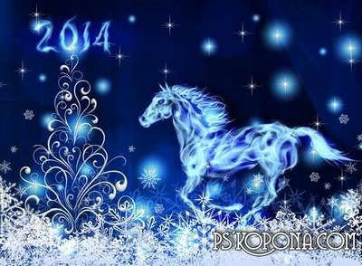 PSD source - Good New Year holiday 12