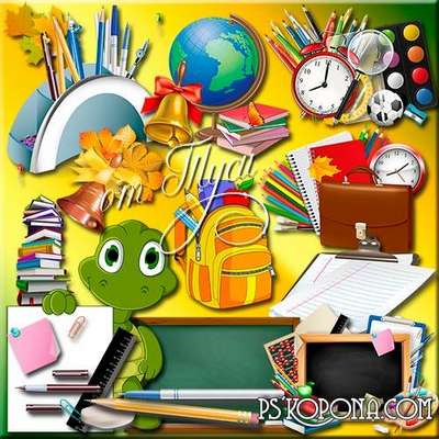 School clipart free download - School Supplies - Casual student satellites