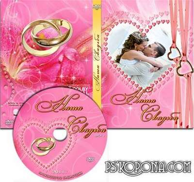 Wedding cover for DVD - Owr Wedding #17 from VARENICH