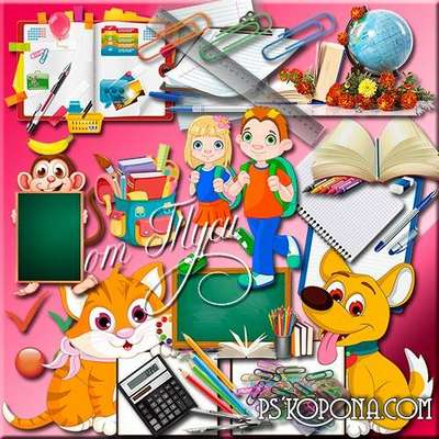 School clipart - Great school knowledge require efforts free download