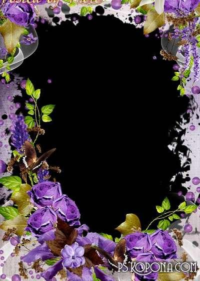 Flower frame - Lavender sky