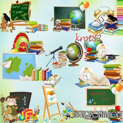 board, books, notebooks, pencils, paint, globe png images, School png clusters on a transparent background