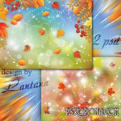 Multilayer PSD backgrounds - Autumn Symphony 2