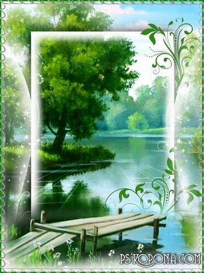 Photo frame - In the quiet of the cool features a babbling brook